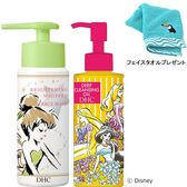 日本DHC 迪士尼公主亮白潔顏卸妝福袋組合