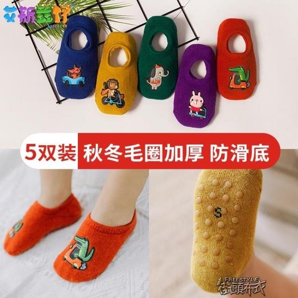 兒童地板襪寶寶秋冬款防滑底嬰兒加厚室內隔涼幼兒厚底學步襪子鞋【交換禮物】
