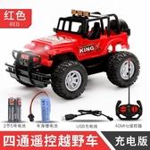 遙控車 遙控汽車越野車充電無線高速遙控車賽車漂移電動兒童玩具車模男孩 新年特惠