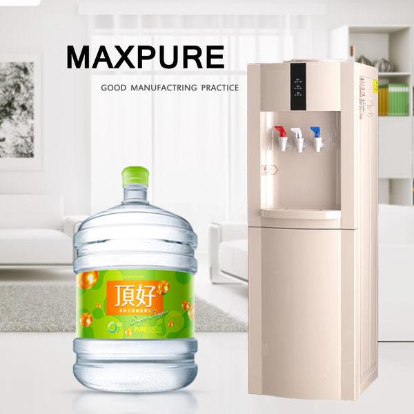 壓縮機式立式冰溫熱飲水機+麥飯石涵氧水20公升20桶