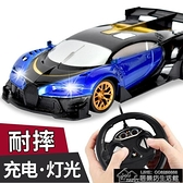 玩具車 遙控汽車 充電男孩電動無線遙控車賽車自動小汽車帶【2021年終盛會】