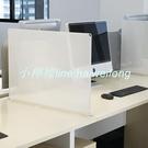 50*70cm课桌挡板防飞沫办公室桌面隔...
