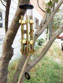 風鈴開光純銅風鈴掛飾門飾五管風水鈴鐺掛件金屬風鈴配件    提拉米蘇