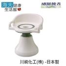 【海夫健康生活館】洗澡椅 有扶手 有靠背 可調高 迴轉式洗澡椅 日本製 (S0040)