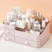 化妝品收納盒桌面網紅護膚面膜梳妝台家用刷桶雜物整理置物架 NMS漾美眉韓衣