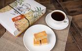 【紅頂穀創】土鳳梨酥(原味/杏仁/綜合)20入裝-預購~下單在打7折