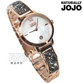 NATURALLY JOJO 閃耀星空 羅馬時刻 優雅 藍寶石水晶玻璃 女錶 玫瑰金x白 JO96942-81R
