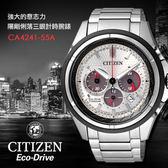 【公司貨保固】CITIZEN CA4241-55A 光動能鈦金屬錶