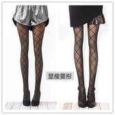 性感超薄銀絲連褲襪菱形格子漁網襪包芯絲鏤空亮絲珠光銀蔥絲襪女