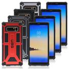 炭纖維Galaxy S21 Ultra手機套 三星軍事防摔note20手機殼 三星S20/S10/S9/S8 Plus保護殼 SamSung N10/N9/N8保護套