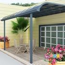陽台遮陽棚 別墅戶外鋁合金雨棚遮陽棚庭院...