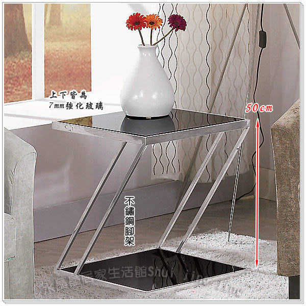 【水晶晶家具/傢俱首選】歐仁45*45cm不鏽鋼強化玻璃小茶几 ZX8472-8