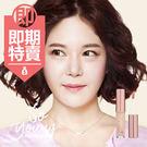 即期商品 韓國 SO YOUNG X MEMEBOX 超水感遮瑕液(自然膚色) 5g