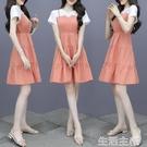 假兩件洋裝 新疆t恤裙假兩件拼接連身裙女矮個子中長裙小香風高級感連身裙a型 生活主義