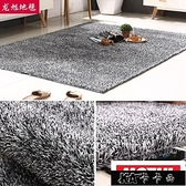 地毯龍旭加厚客廳現代簡約茶幾毯韓國絲臥室床邊歐式可滿鋪 KLBH3037811-16【全館免運】