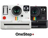 拍立得Polaroid寶麗來彩虹機OneStep 膠片拍立得相機情人節禮物【99免運】
