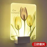 創意簡約 後現代個性led臥室 壁燈 床頭客廳牆壁畫燈具過道陽台WY 【限時八五折】