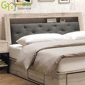 【綠家居】法斯 時尚6尺耐磨布紋皮革雙人加大床頭箱(不含床底)