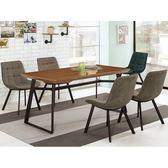 餐桌 MK-937-1 洛爾納6尺餐桌 (不含餐椅)【大眾家居舘】
