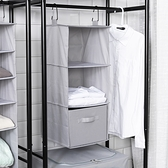 日常衣櫃2格1抽吊掛袋-生活工場