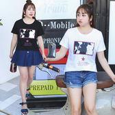 ★韓美姬★中大尺碼~星星英文印花甜美T恤短袖上衣(XL~4XL)