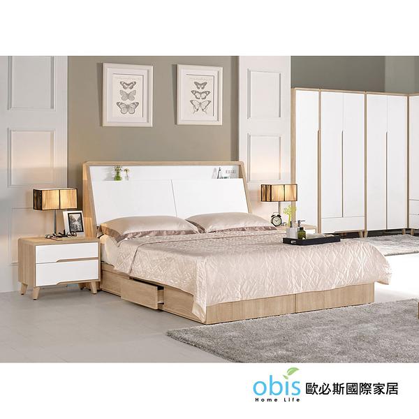 OB003-伯妮斯5尺被櫥式雙人床(19CM/609-1)【DD House】