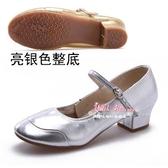 舞蹈鞋 廣場舞鞋中跟舞蹈鞋女成人軟底跳舞鞋廣場舞女鞋練功鞋子四季 2色