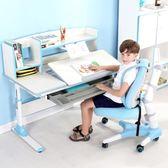 兒童書桌 香奈雅軒兒童學習桌兒童書桌可升降寫字桌學習桌椅組合套裝【小天使】