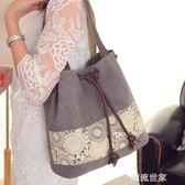包包2019新款帆布單肩包抽帶水桶包甜美可愛民族風時尚單肩女包包『潮流世家』