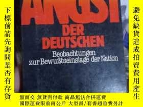 二手書博民逛書店Die罕見Angst der DeutschenY15389