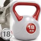 運動18公斤壺鈴(39.6磅)競技18KG壺鈴.拉環啞鈴搖擺鈴.舉重量訓練用品.重力設備健身器材KettleBell