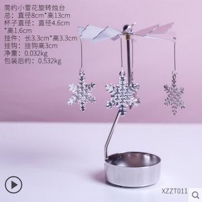 ins歐式走馬燈旋轉蠟燭臺美式簡約現代少女鐵藝玻璃燭光晚餐道具 NMS造物空間