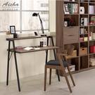 桌子 辦公桌 諾艾爾3.5尺書桌 c867-1 愛莎家居