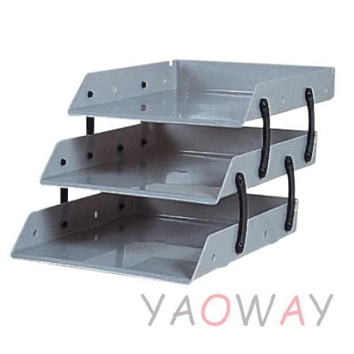 桌上型公文架-淺灰色(三層) SY-805