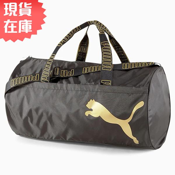 【現貨】PUMA ESSENTIAL BARREL 背包 旅行袋 手提袋 休閒 健身 黑【運動世界】07662620