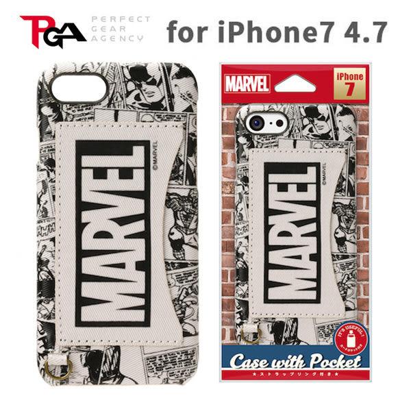 【漢博】iPhone7 4.7吋 iJacket Marvel 皮革系列 可插卡 硬式保護殼 附贈擦拭布 - 白LOGO