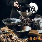 日式陶瓷碗家用拉面碗飯碗面條湯碗餐具套裝商用斗笠碗【淘嘟嘟】