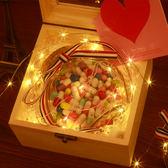 情書膠囊diy生日送男生朋友的禮物特別創意手工表白愛情  wy【快速出貨限時八折】