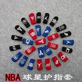 運動護具籃球護指套科比艾弗森庫里麥迪護指指關節加長小指護套