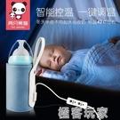 兩只熊貓USB恒溫奶瓶保溫套保暖套便攜保溫奶瓶袋溫奶器外出通用 極客玩家