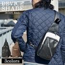 DEVICE 單肩背包 防潑水 PU皮革 男包 胸包 背包 旅行小包 休閒 時尚包  DBG-70039-09