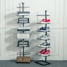 鐵藝鞋架多層簡易客廳家用經濟型多功能現代簡約迷你防塵收納鞋櫃