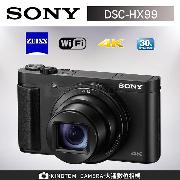 加贈原廠電池 SONY DSC HX99 再送64G卡+專用電池+專用座充+拭鏡筆+螢幕貼+清潔組 公司貨