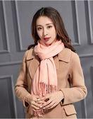 圍巾 女秋冬季韓版純色仿羊絨長款保暖披肩圍脖
