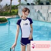 大碼溫泉韓版泳裝泳衣女兩件套分體式【櫻桃菜菜子】