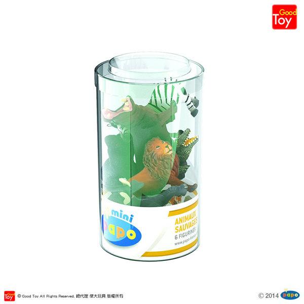 【Good Toy】法國 PAPO 33020 迷你桶 野生動物系列1 Mini Tub S Wild 1