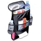 ✿現貨 快速出貨✿【小麥購物】車用保溫置物袋 收納袋 保冰袋 椅背袋 衛生紙收納袋【Y499】