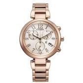 CITIZEN XC優雅光芒廣告款光動能腕錶FB1452-58A