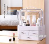 化妝品收納盒大號化妝品收納盒透明抽屜式防塵帶蓋家用簡約梳妝台護膚品置物架xw
