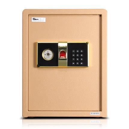 弘瀚科技@指紋型保險箱(45FKG)金庫/防盜/電子式密碼鎖/保險櫃